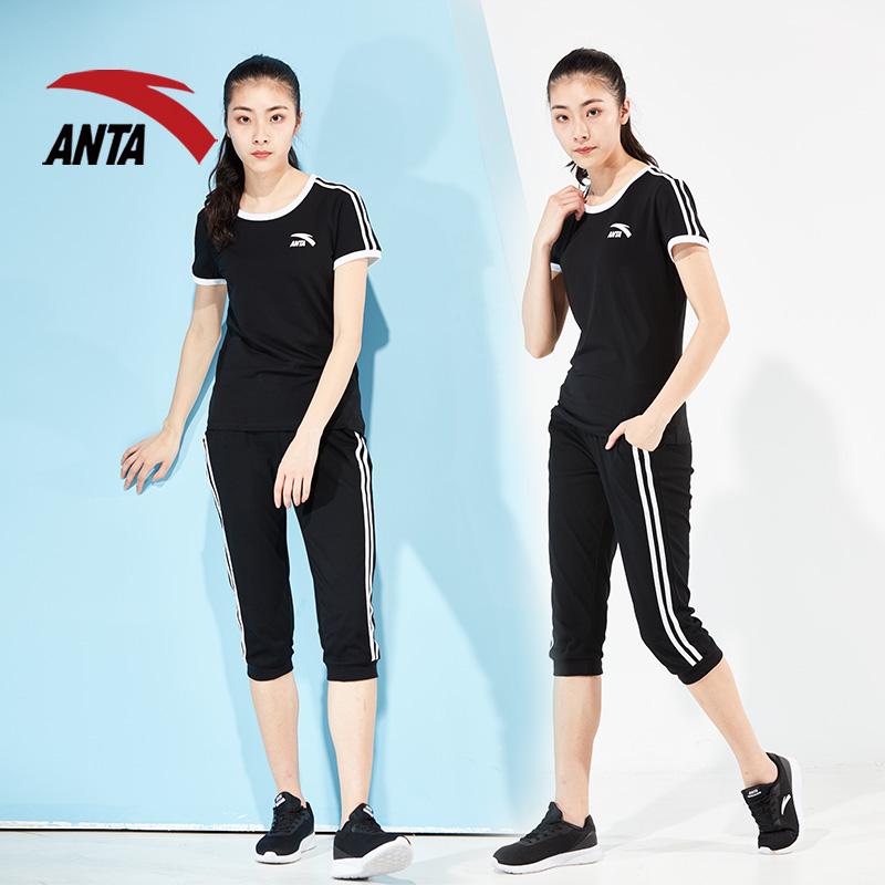 安踏女运动套装2018夏季新款条纹针织套装瑜伽健身套装舒适跑步服