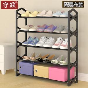 鞋架简易多层家用经济型组装收纳简约门口防尘鞋柜宿舍小号鞋架子