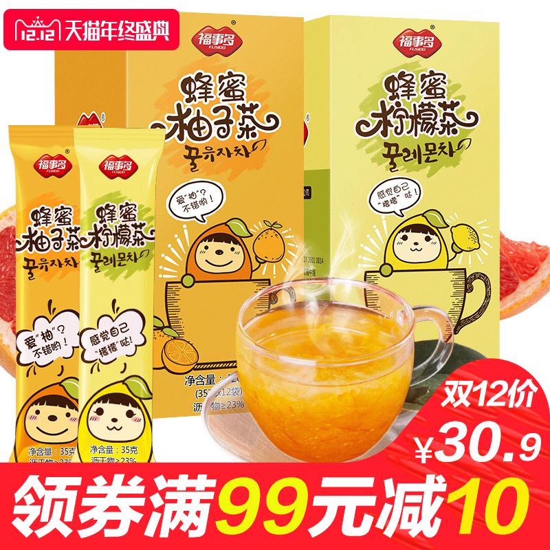 福事多蜂蜜柚子柠檬茶840g小袋装便携泡水喝的冲泡饮品冲饮水果茶