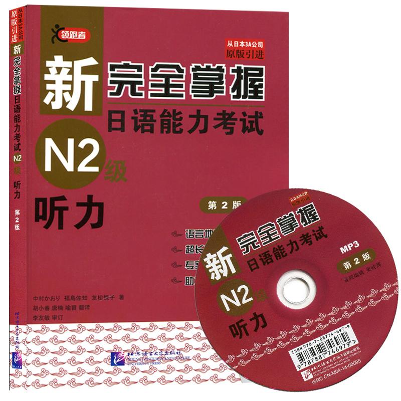 盛世国中图书专营店_品牌