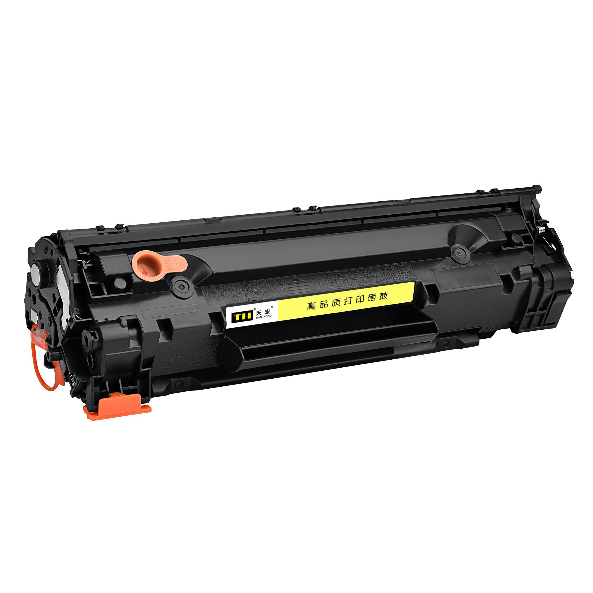 天宏适用惠普M126a-nw硒鼓M128fp-fn-fw打印机墨盒M1219nf hp388a