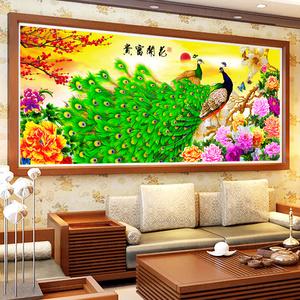 2018新款线绣十字绣客厅花开富贵牡丹孔雀简约现代大幅满绣印花布