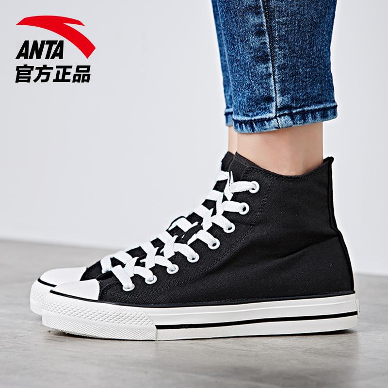 安踏女鞋帆布鞋2018春季新款正品网布潮流夏季帆布鞋女士休闲鞋