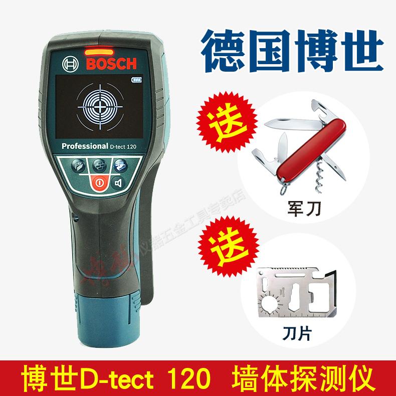 博世墙体探测仪D-tect 120探测器 探测金属-电缆-木材-水管博士