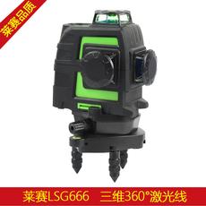 Уровень лазерный LAISAI lsg666 3D 12