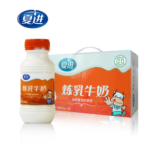夏进炼乳牛奶243ml箱15瓶~儿童成长女士孕妇中老年早餐甜鲜特产