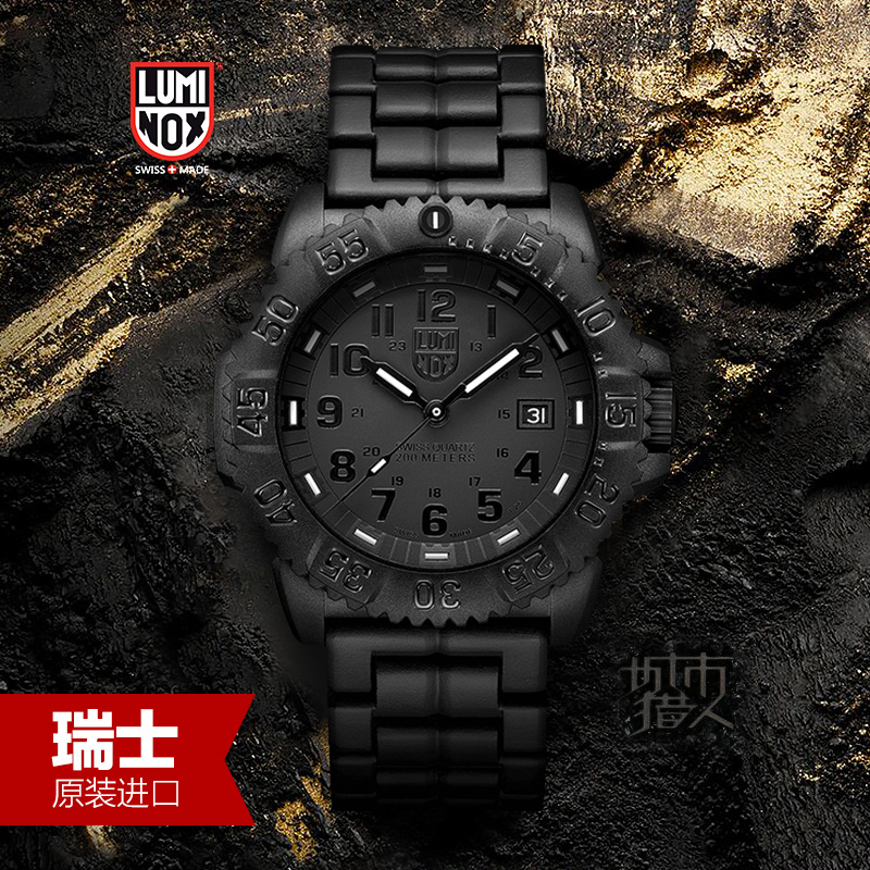 Часы туристические When the Lumi NOx 3052.BO Luminox When the Lumi NOx/Lei Meinuo