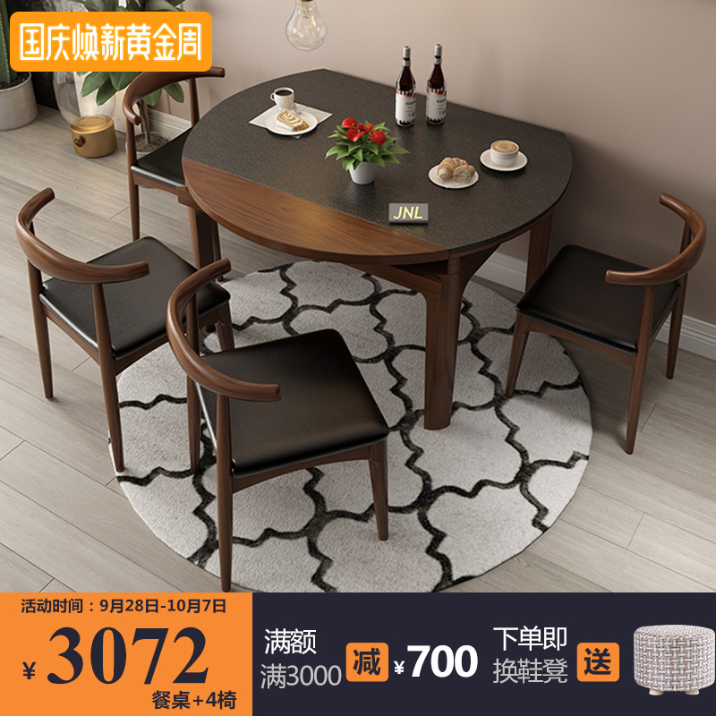 火烧石实木餐桌伸缩现代简约北欧智能电磁炉圆桌可折叠餐桌椅组合