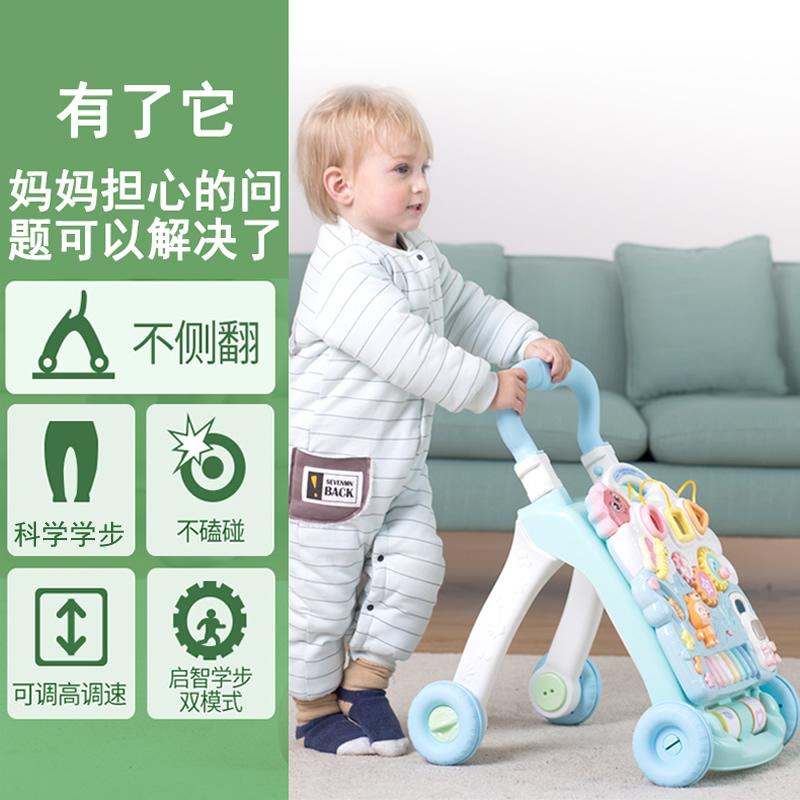 优乐恩多功能宝宝学步车手推车防侧翻男女孩婴儿童学走路助步玩具