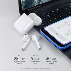 带弹窗版双耳真无线蓝牙耳机适用iPhone7plus/x通用安卓i7s运动小型8超长待机续航xr正品隐形7p迷你半入耳式1