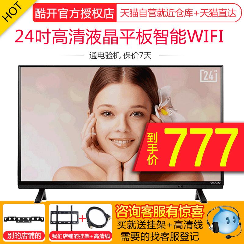 创维24吋wifi高清网络智能LED液晶平板电视机32 coocaa-酷开 k24