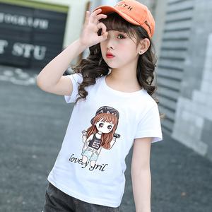 童装女童短袖T恤2019新款夏装女孩体恤宝宝纯棉打底衫儿童上衣潮