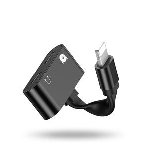 emie亿觅 小恶魔苹果7耳机转接头iphone8转换器X二合一充电听歌转接线