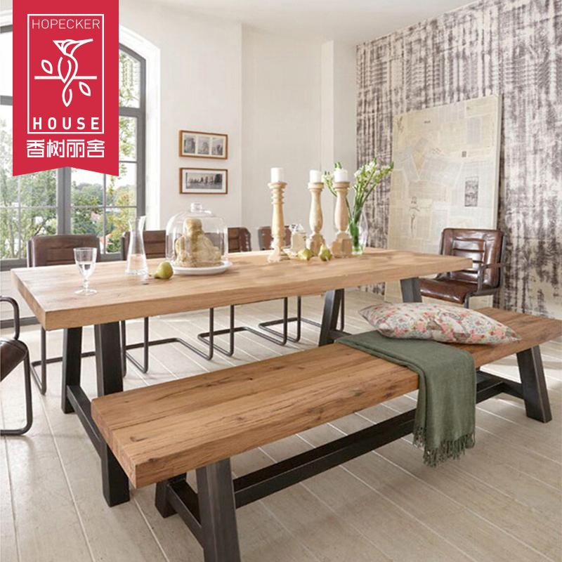 美式复古实木餐桌椅组合 原木西餐厅咖啡厅酒吧办公长桌休闲茶几