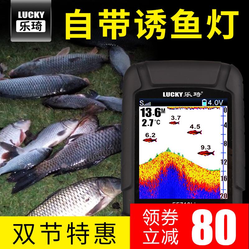乐琦水下探鱼器可视高清钓鱼超声波找鱼无线声纳手机声呐钓鱼神器
