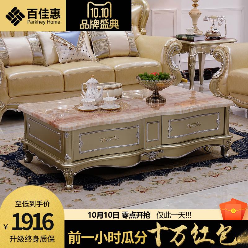 百佳惠欧式茶几电视柜组合1.4米实木茶几法式香槟色家具F71