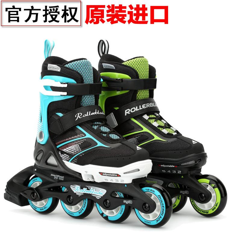 18款Rollerblade儿童轮滑鞋套装进口儿童溜冰鞋可调旱冰鞋正品ST