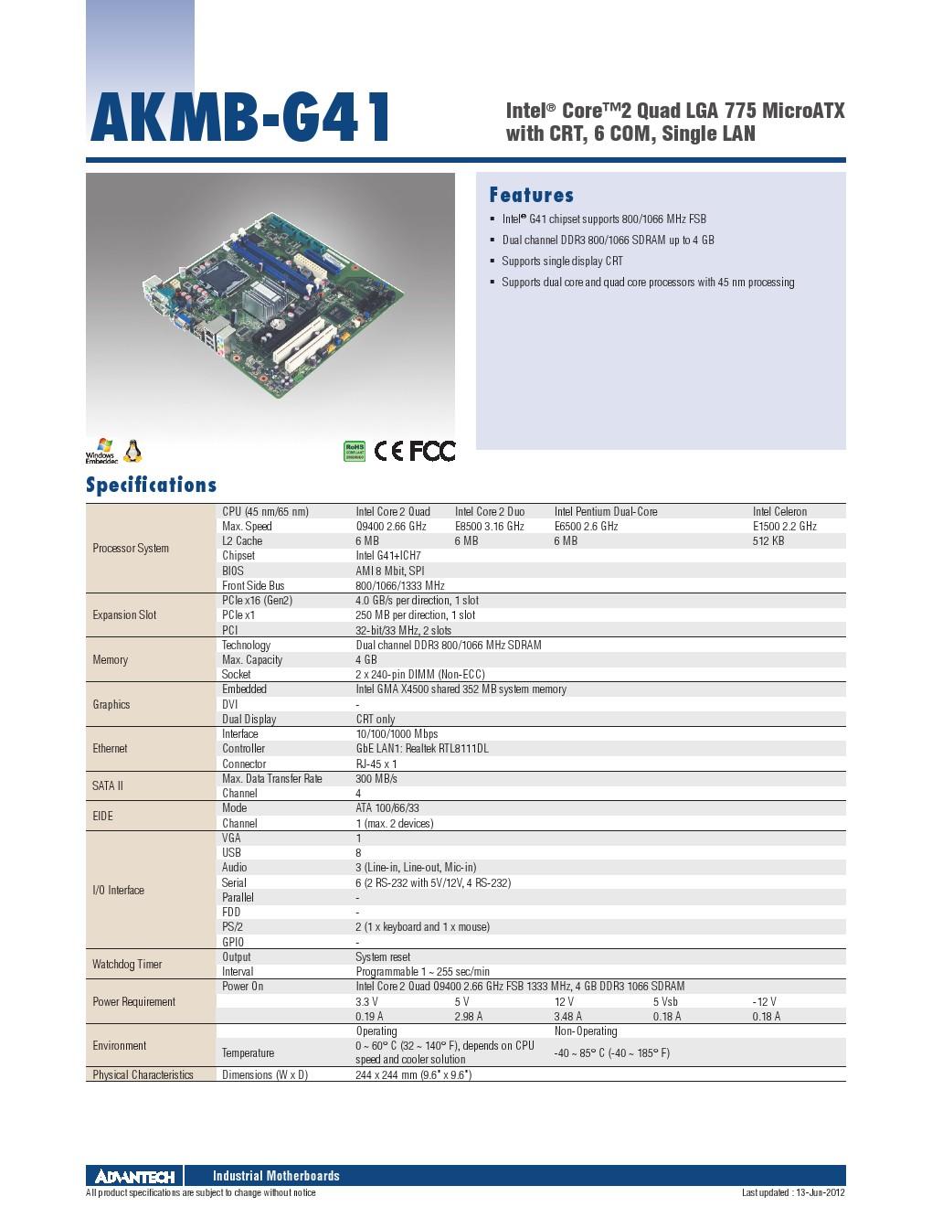 研华工业母板AKMB-G41/G41芯片组性价比极高,可用在IPC-610机箱 研华工业母板,AKMB-G41,高性价比主板