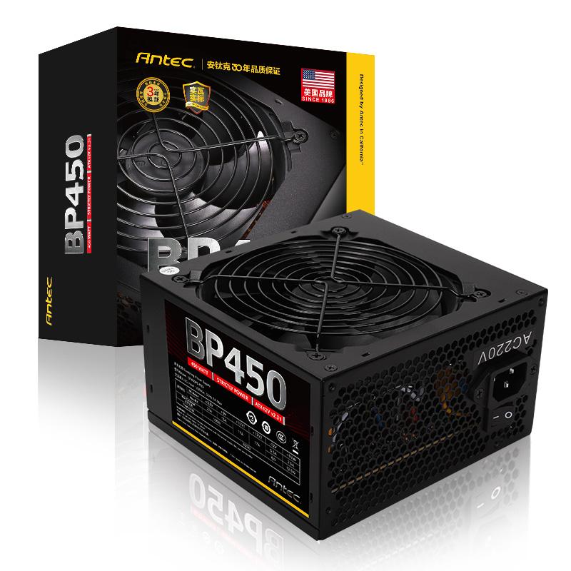 Antec-安钛克BP 450PS PRO 额定450W台式机电脑电源