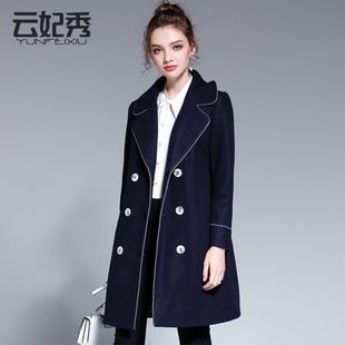 【云妃秀旗舰店】200斤胖妹妹大码冬装中长款显瘦毛呢大衣外套