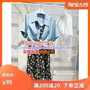 蒂尼伊芙丽2020夏小雏菊吊带连衣裙女两件套1b6112351/1B6193271