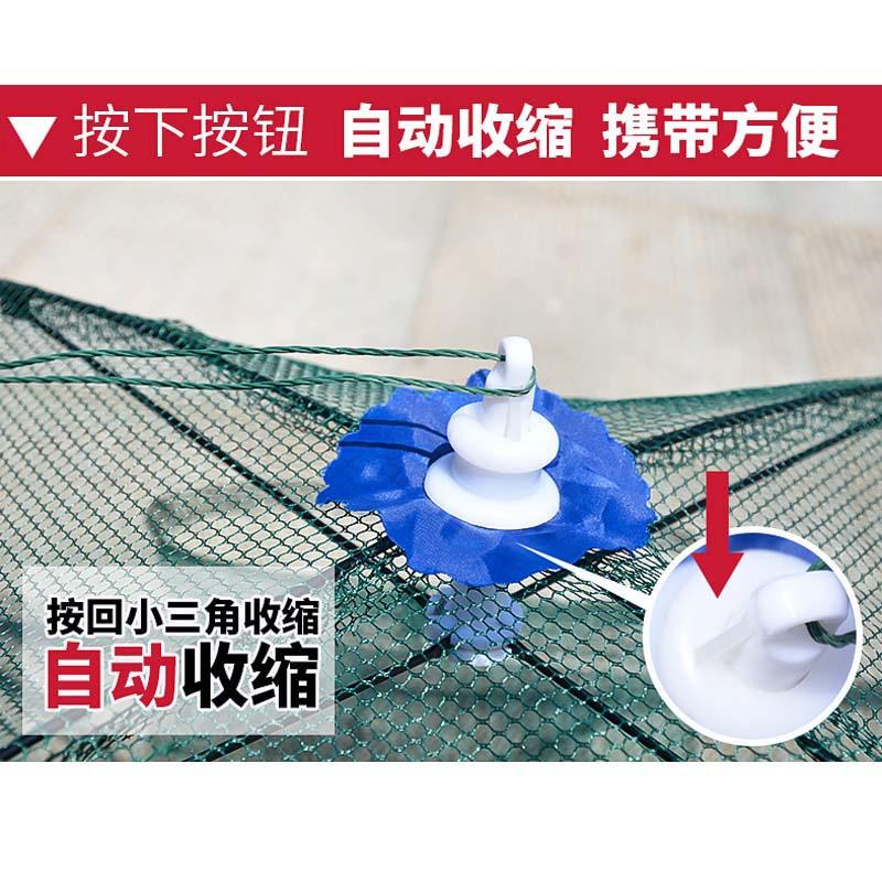 Рыболовная сеть Wo Ding