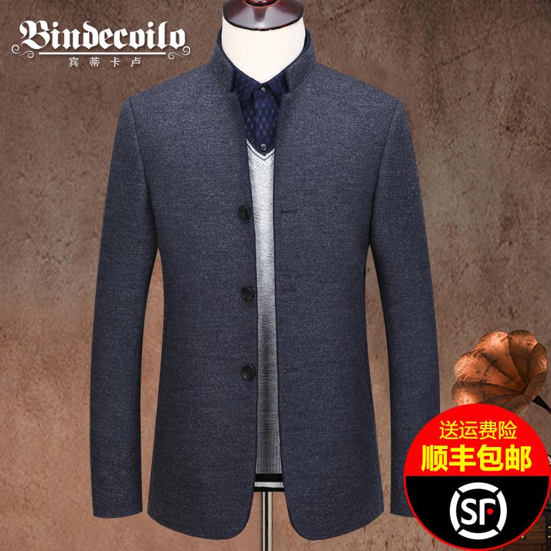 羊毛中山装男 青年休闲西装中华立领西服修身男士毛呢中国风外套