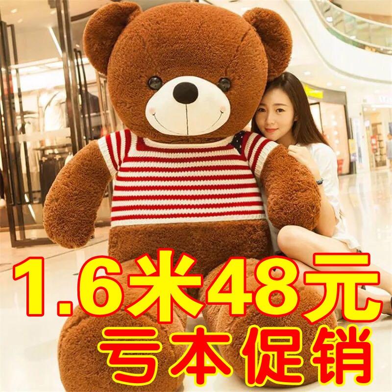Soft toy Midi Bear Sweater bear