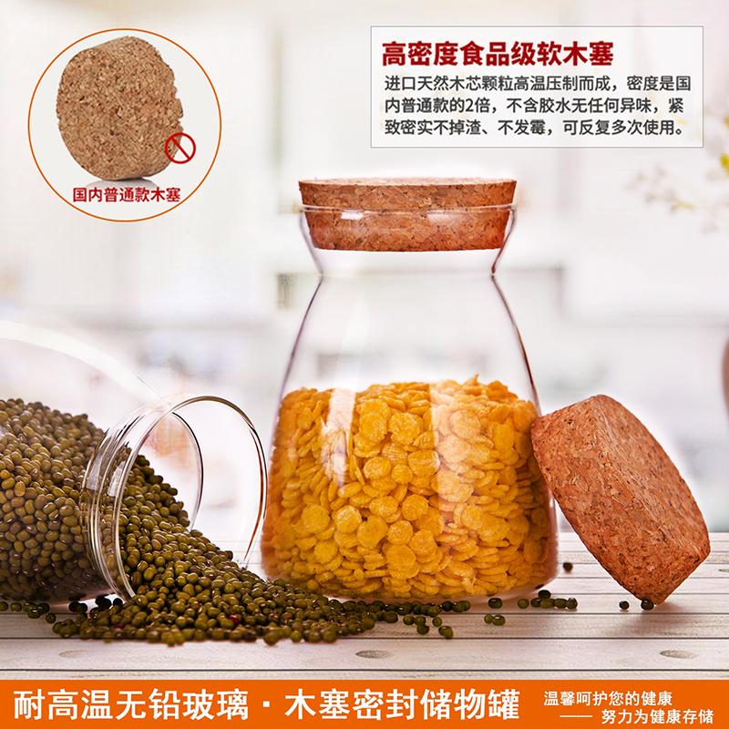 Герметичная банка Tao yy 080632
