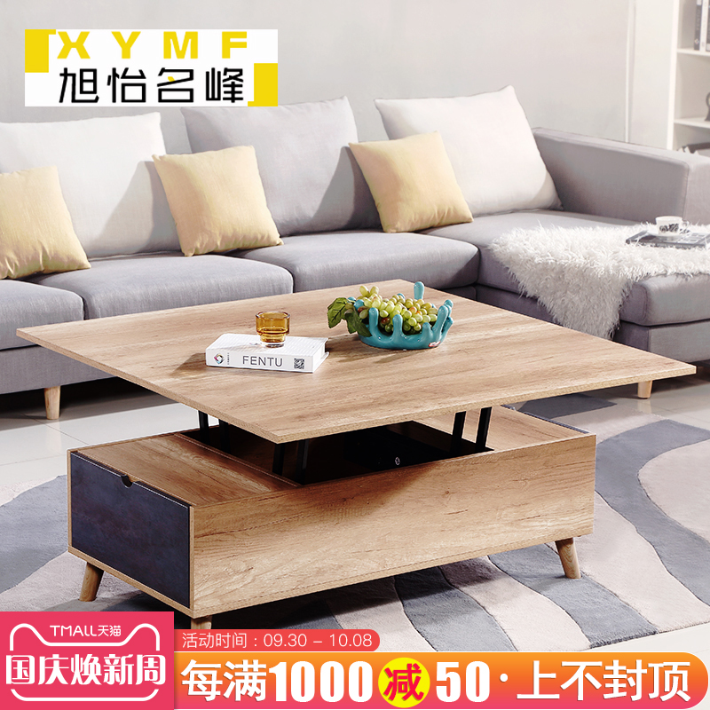 北欧升降茶几餐桌两用小户型伸缩茶台现代简约客厅家具折叠茶桌