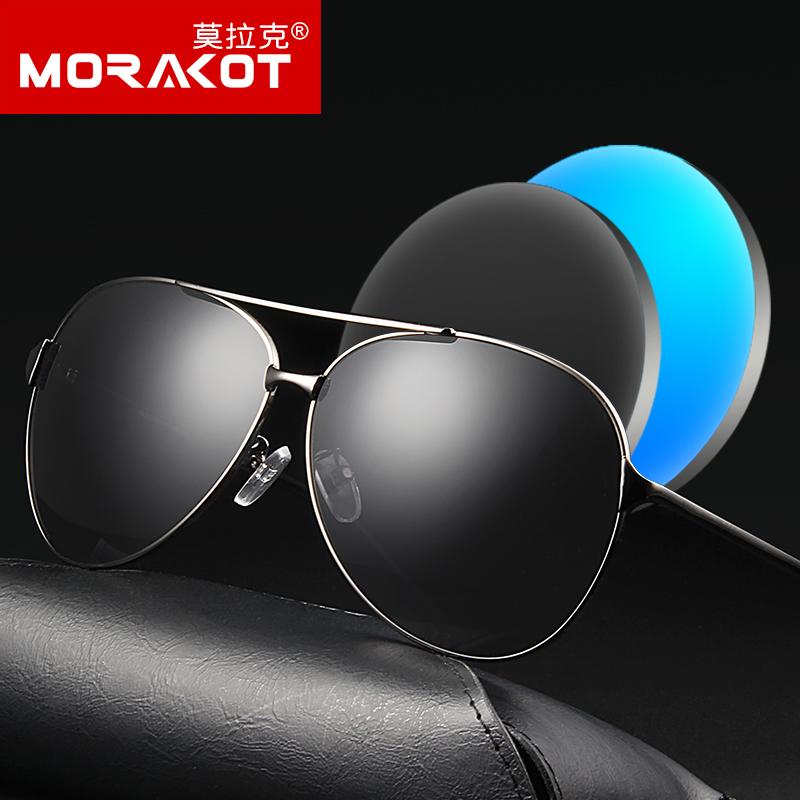 成品太阳镜男近视带度数眼镜偏光新款潮蛤蟆镜大框驾驶镜定制墨镜