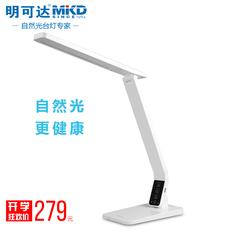 Лампа для чтения Next up LED