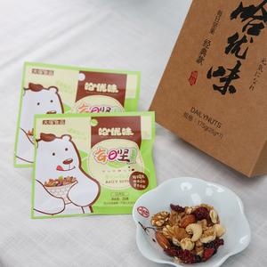 哈优味 小熊每日坚果混合成人儿童零食果仁25g*7袋175g