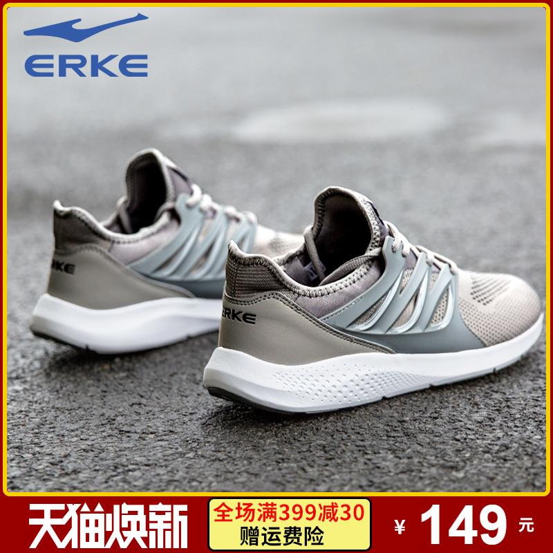 鸿星尔克男鞋秋冬季2018新款正品运动鞋红星尔克透气跑步鞋男361R