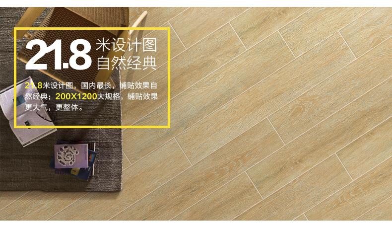 金意陶瓷砖 木纹砖客厅阳台地砖仿木背景墙 木纹地板砖 北美橡木