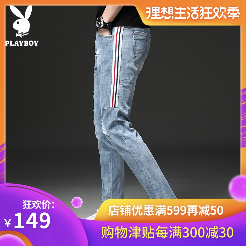 Playboy light-colored hole jeans male Tide brand Slim was thin 9 points feet pants Korean version of the sweater pants wild