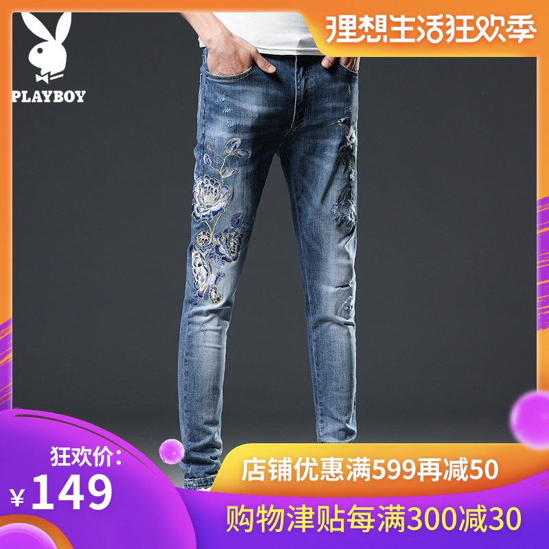 Playboy men's pants Korean version of the trend of male wild 2019 spring embroidery slim feet hole men's jeans