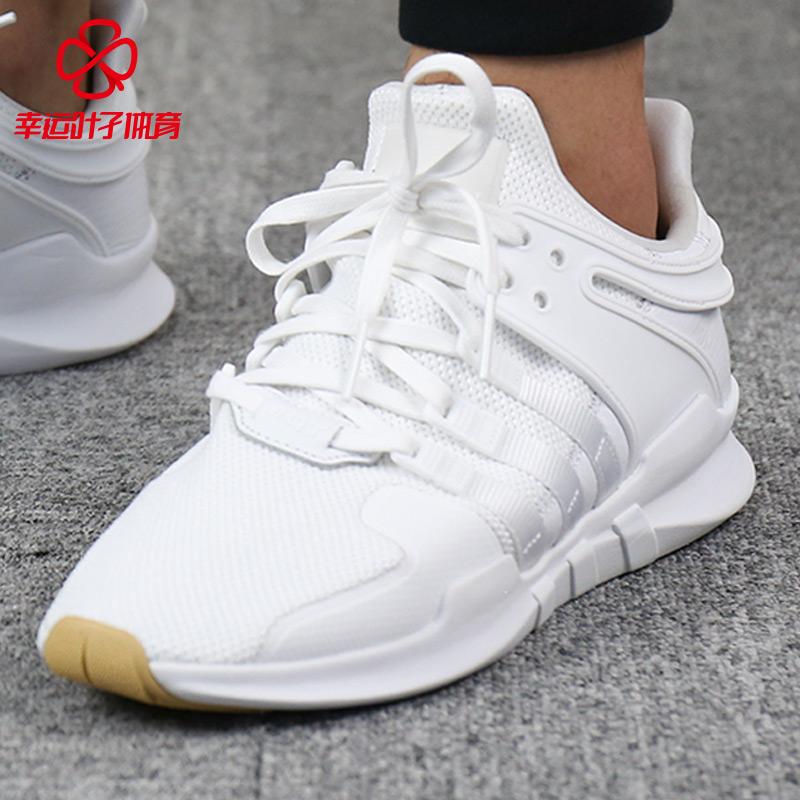 阿迪达斯男鞋2018秋季新款EQT三叶草运动鞋透气轻便跑步鞋休闲鞋