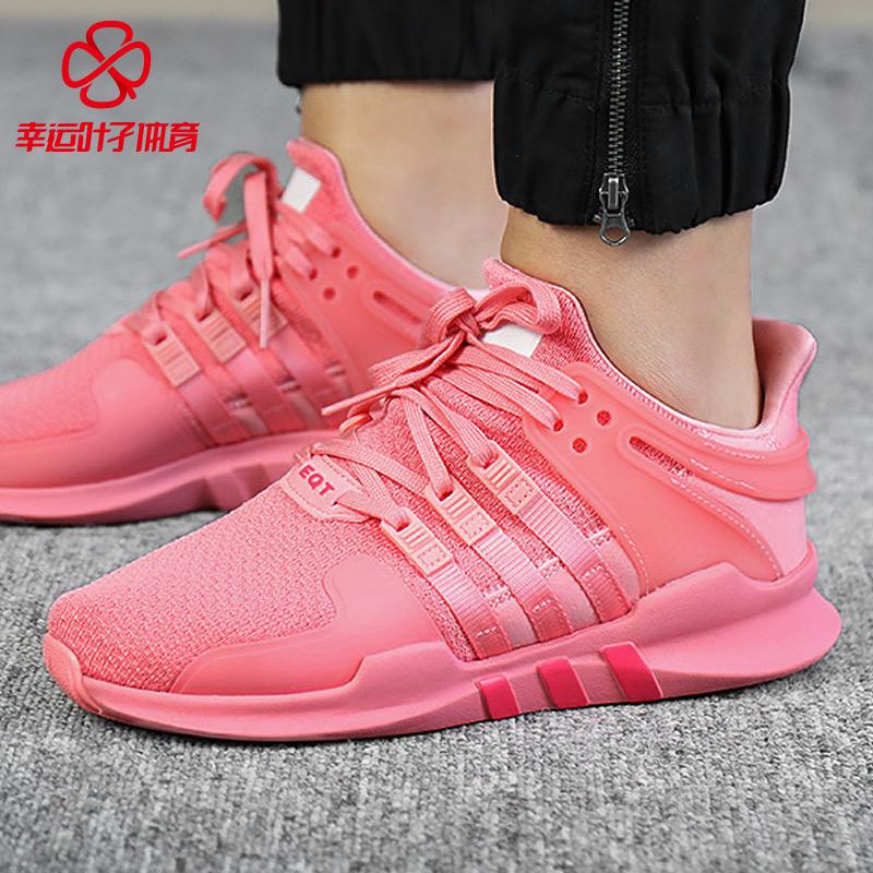 阿迪达斯女鞋2018秋季新款三叶草运动鞋透气休闲鞋轻便鞋子跑步鞋