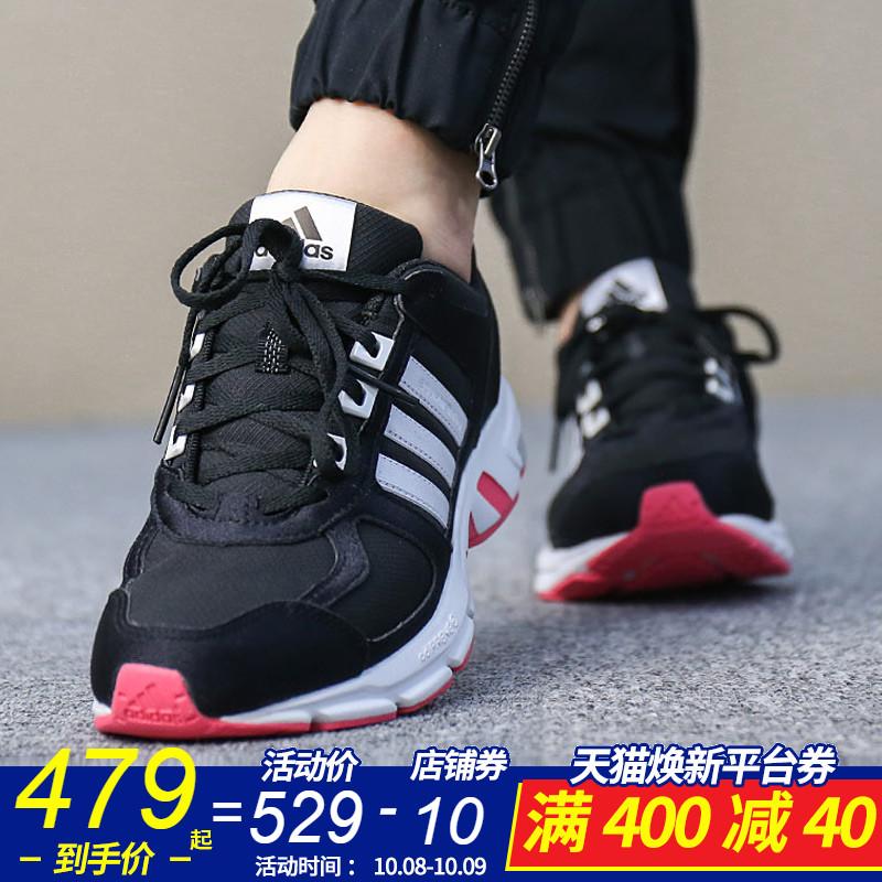 阿迪达斯女鞋2018秋季新款EQT运动鞋透气跑鞋轻便鞋子休闲跑步鞋