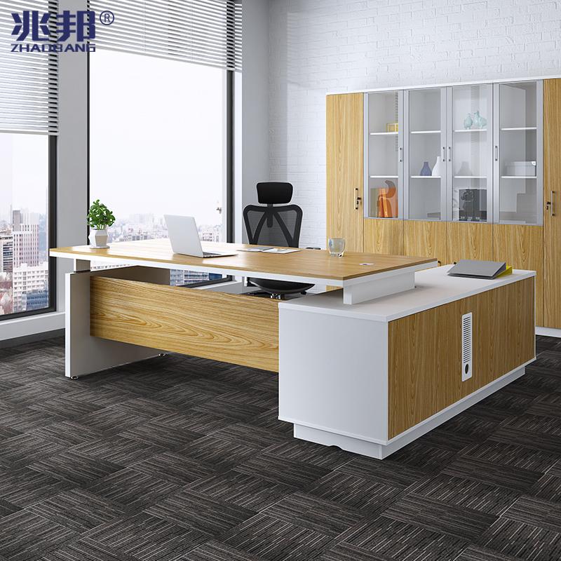 兆邦老板办公桌 大气简约现代办公台老板桌椅组合总裁经理办工桌