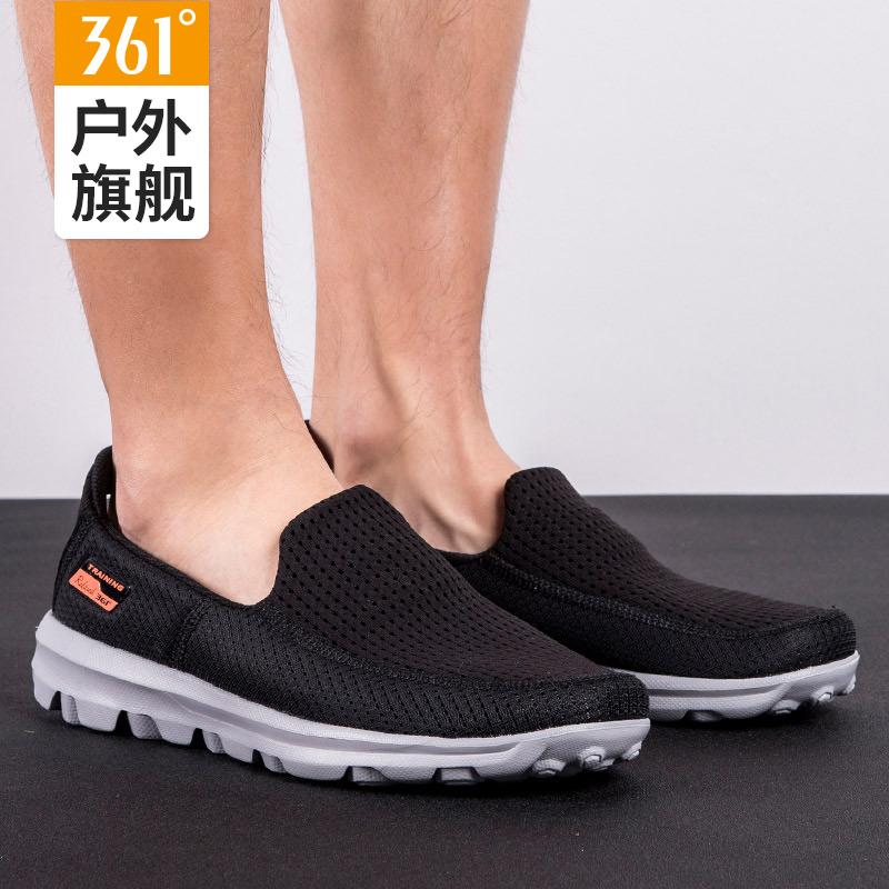 361度 男女款一脚蹬休闲鞋 多色
