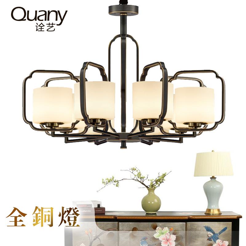 新中式全铜吊灯现代中式客厅卧室铜灯具中国风餐厅现代简约铜吊灯