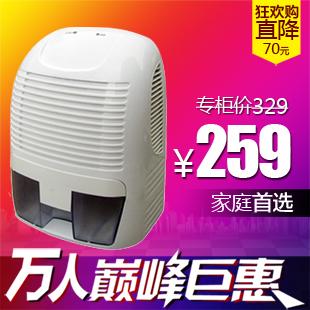 Осушитель воздуха VEDAI  ETD750