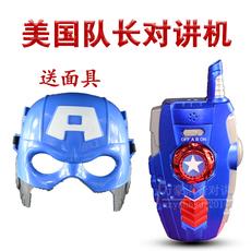 Электронная игрушка для детей Chong King