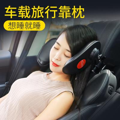 汽车护颈枕头枕车用座椅后排脖子靠枕车载U型枕头儿童睡觉安全枕