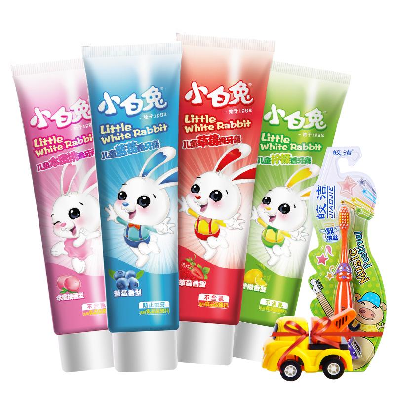 【小白兔】儿童牙膏水果味4支