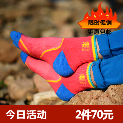 (Clearance) autumn and winter thick women's outdoor warm socks travel trekking sweat-absorbing breathable tube socks