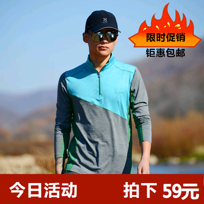 (Clearance) outdoor spring collar men's color fast-drying clothing hiking travel long-sleeved quick-drying T-shirt tide