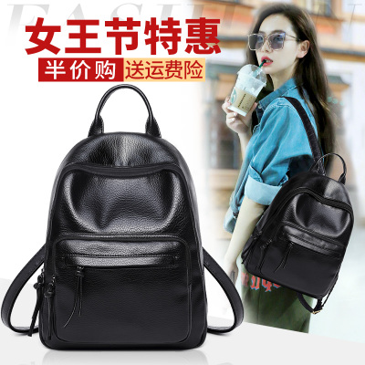 2017 new Korean leisure personality wild tide shoulder bag Ms. backpack soft leather simple college wind bag
